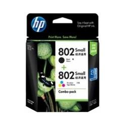 HP 802 Combo Pack Cartridge